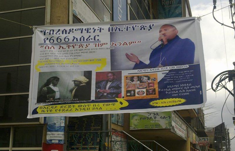 Homophobia in Ethiopia